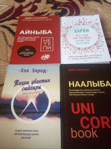 Книги по саморазвитию. Кто хочет изменить свою жизнь к лучшему советую