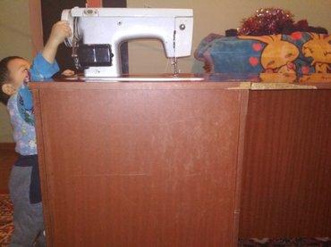 срочно продаю швейную машину, состояние отличное. звоните  в Бишкек