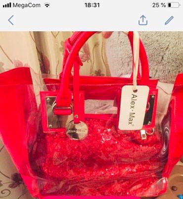 сумка два в одном в Кыргызстан: Продаю сумку, новая, брендовая. Два в одном. Цена 2500,торг уместен