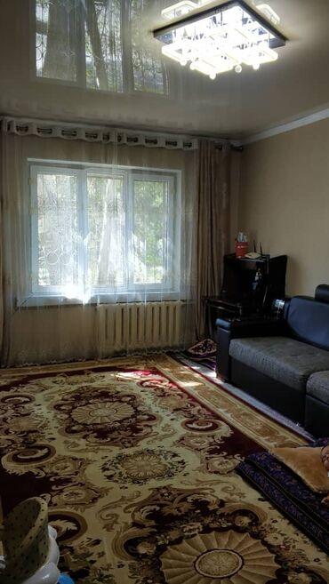 Продается квартира: 105 серия, Мадина, 2 комнаты, 55 кв. м