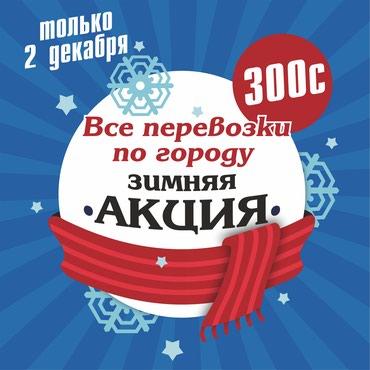 Графический дизайнер- Наружная реклама, - Полиграфическая продукция- в Бишкек