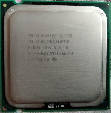 Электроника - Ноокат: Процессор Е6300 2.80GHz. 650сом