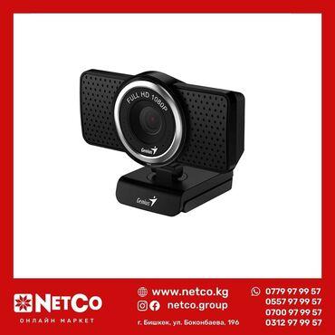 Веб-Камера Genius ECam 8000ECAM 8000 FULL HD 1280P.Формат FULL HD