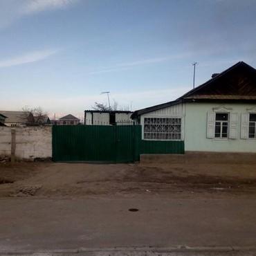 Продаю дом под бизнес,город Каракол,ул токтогула 139 в Кок-Ой