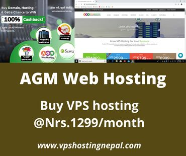 Buy VPS Hosting @Nrs.1299/month with Grand Offer-AGM Web