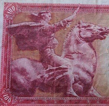 100 dinara ili tako teći popularan konj iz doba SFRJ cena mu je sada - Rumenka