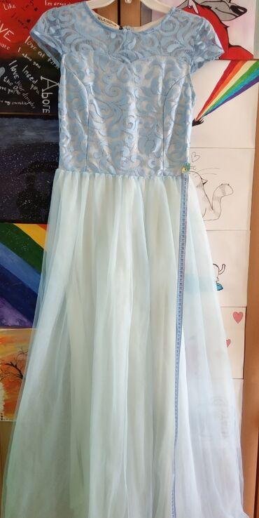 пояс для беременных в Кыргызстан: Платье Вечернее Glamorous XS
