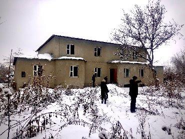 vindous 7 в Кыргызстан: Продам Дом 600 кв. м, 7 комнат