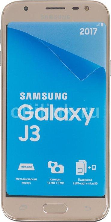 Bakı şəhərində Samsung Galaxy j3-2017 Telefon yenidir hediyye olunub tecili pul lazim