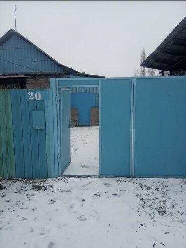 Срочно продаю дом!!! Село Ак-Жол. 3 комнаты: зал, две спальни, кухня
