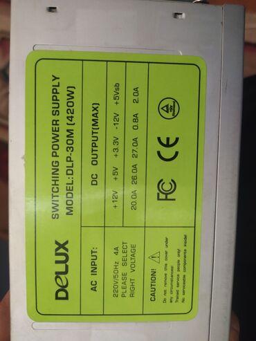 Блок питания delux на 420 ваттВыдает 350-360 ватт (если
