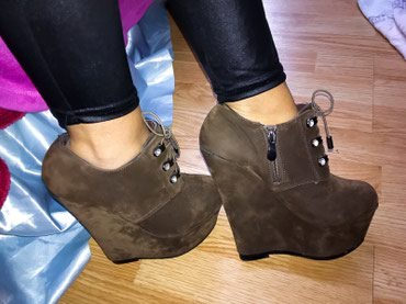 Braon cipele, 37 vel. Materijal nalik plišu-velur - Bor