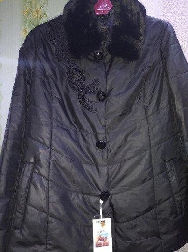 Продаю новую турецкую куртку Осень-весна.Наполнитель верблюжья