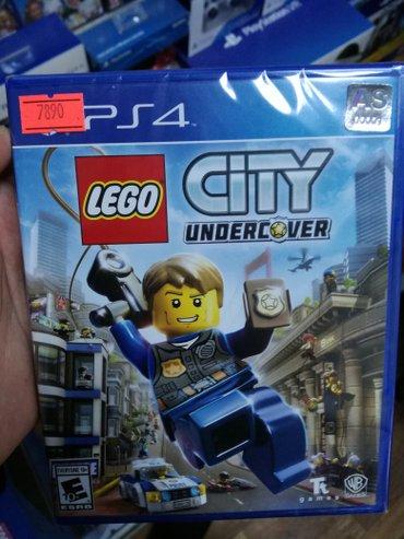 Bakı şəhərində Lego city undercover