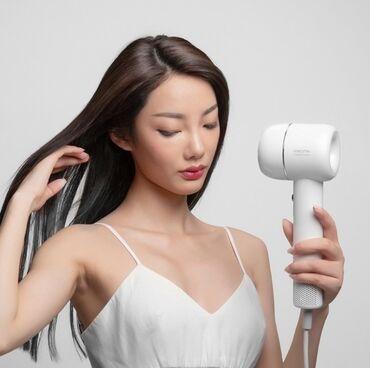 Бытовая техника - Кыргызстан: Фен для волос Xiaomi Dreame Hair Artist Temperature Control Hairdryer