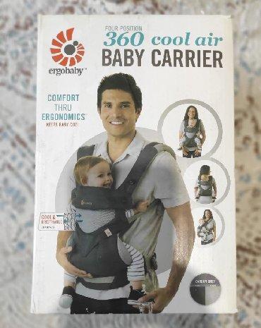 детское кресло эрго в Кыргызстан: Эрго-рюкзак фирмы ergo-baby.коробка и документы есть, состояние почти