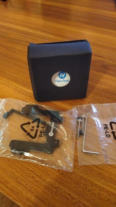 Адаптер GoPro 8 для стабилизатора Feiyu Tech G6