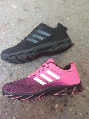 Novo Adidas zenske patike. Jako udobne mogucnost preuzimanja i