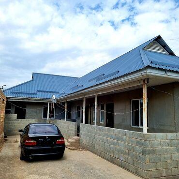 Недвижимость - Селекционное: 200 кв. м, 10 комнат, Забор, огорожен