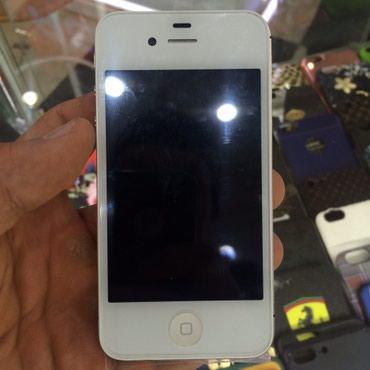 Срочно срочно продаю айфон 4 s в в Кант