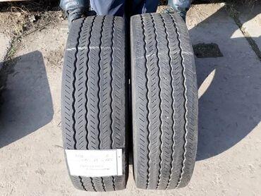 купить прицепы в Кыргызстан: Купим б/у шины 235/75/17,5 на прицеп