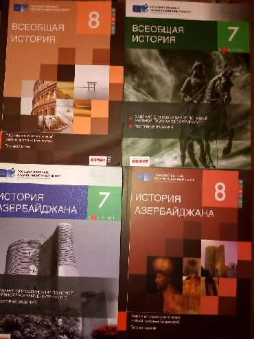 zabrat doner - Azərbaycan: История Всеобщая/Азербайджана 7-8 класс тгдк тесты