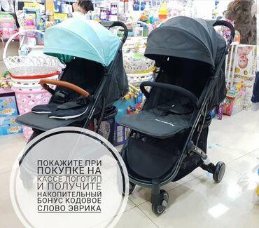 Benе Baby D 200  Модная коляска В комплекте ; Чехол на ножки тёплый М