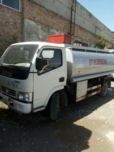 Продаю бензовоз в Бишкек