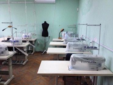 Сдаем мини швейный цех 120кв с в Бишкек