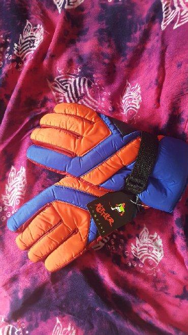перчатки-бишкек в Кыргызстан: Лыжные перчатки. Перчатки для горнолыжного спорта
