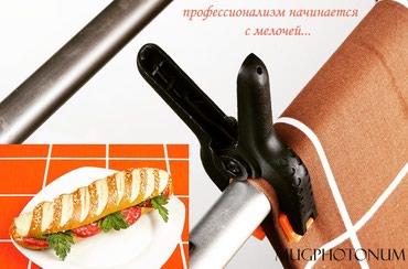 Зажим для фотофона. в Бишкек