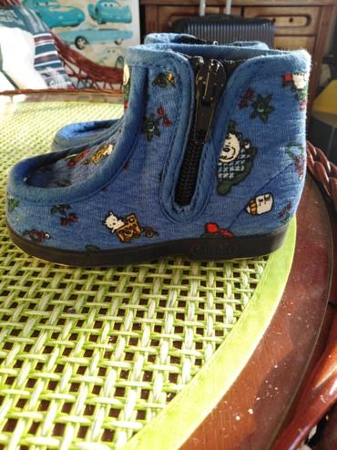 Dečije Cipele i Čizme | Zrenjanin: Decije patofne br. 20