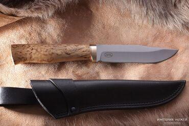 Охота и рыбалка - Кыргызстан: Охотничий нож Оцелот карельская берёза – Северная Корона Нож с