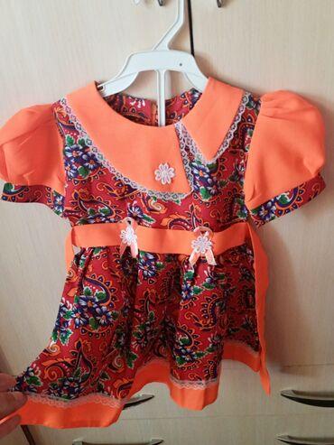 Продам детские платюшки один раз одетые состояние хорошее размеры
