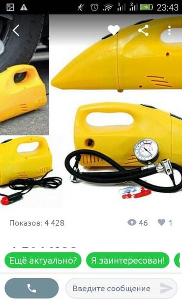 колеса-для-автомобиля в Кыргызстан: Автомобильный пылесос 2в1 с компрессором( для подкачки колес до 3