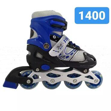 Цена: за полный комплект (шлем, наколенники) Без комплект 1400сом