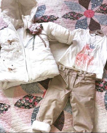 одежда для беременных в Кыргызстан: Деткая тройка, куртка утепленная, белая кофточка и утепленные бежевые