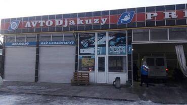 Продам! Автомойка+ магазин+ сто .Село Ленинское по трассе .Общая