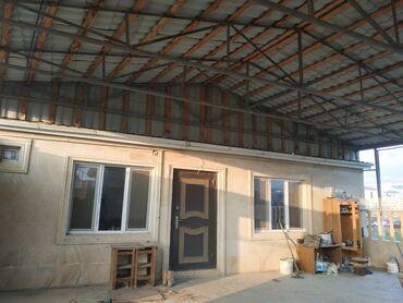 Недвижимость - Кобу: Продам Дом 40 кв. м, 3 комнаты