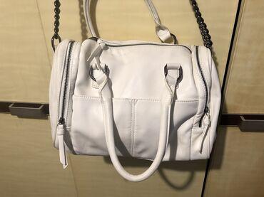 Nova torba srednje velicina