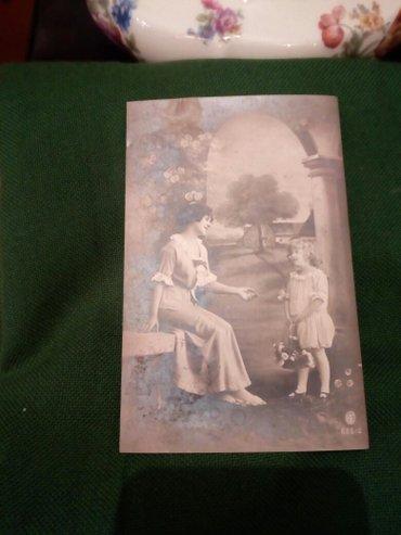 stara razglednica fotografija,1924godina - Beograd