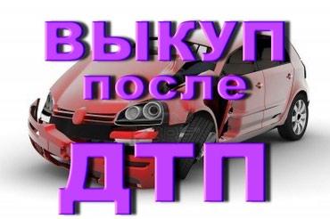 ad-image-48663306