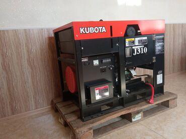 908 elan: Generator