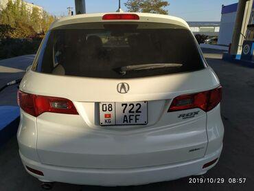 Acura в Бишкек: Acura RDX 2.3 л. 2008