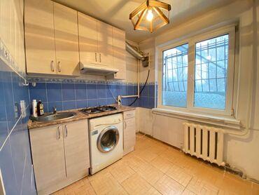 смола эпоксидная купить в Кыргызстан: Продается квартира: 3 комнаты, 58 кв. м