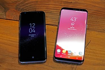 Samsung Galaxy S8 Plus New σε Αρναία
