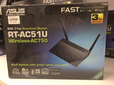 Asus router optik kabelle isleyir dual band 2.4ghz+5ghz 1usb port 3g4g - Bakı