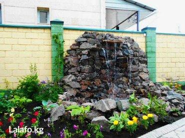 Возведение водопадов и альпийских горок любой сложности.  в Бишкек - фото 4