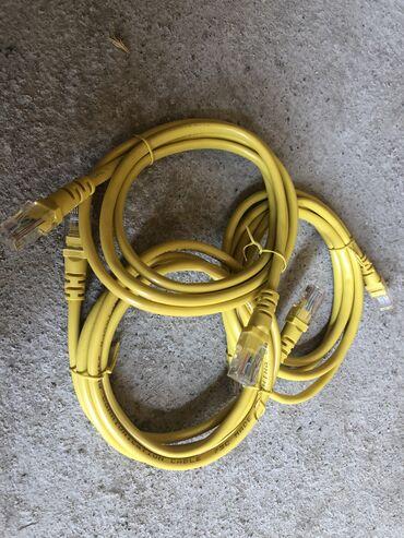 Интернет кабеля Новые