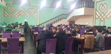 Коммерческая недвижимость - Кыргызстан: Туугандар сонун мумкунчулук . Шашылыныздар !Шашылыныздар! Тез арада